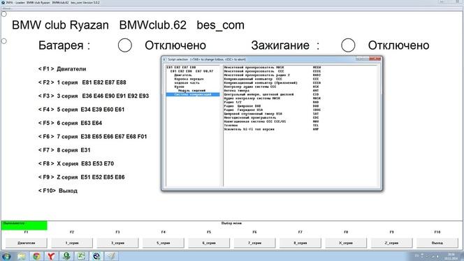 Bmw Inpa K Dcan Usb Inpa Ediabas купить за 2300 рублей